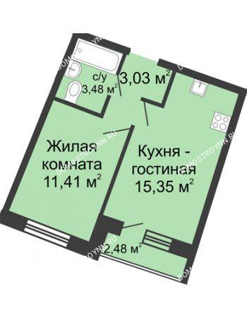 1 комнатная квартира 34,34 м² в ЖК Ватсон, дом № 5