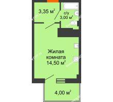 Студия 22,55 м² в ЖК Грин Парк, дом Литер 2 - планировка