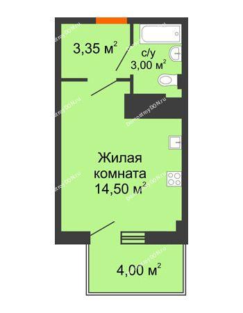 Студия 22,55 м² в ЖК Грин Парк, дом Литер 2