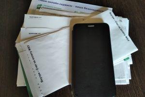 Гид по онлайн-сервисам. Как оплатить ЖКХ, не выходя из дома