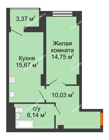 1 комнатная квартира 48,28 м² в ЖК Аврора, дом № 3