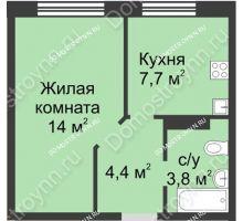 1 комнатная квартира 29,9 м² в ЖК Мега, дом № 2 - планировка