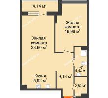 2 комнатная квартира 64,11 м² в ЖК Семья, дом № 1 - планировка