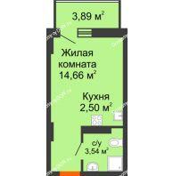 Студия 21,87 м² в ЖК Свобода, дом №2 - планировка