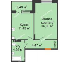 1 комнатная квартира 39,53 м², ЖК Розмарин - планировка