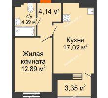 1 комнатная квартира 40,12 м² в ЖК Ютта, дом ГП-2 - планировка
