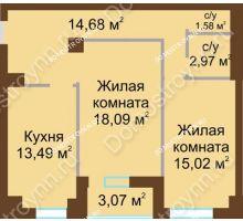 2 комнатная квартира 67,37 м² - ЖК Грани