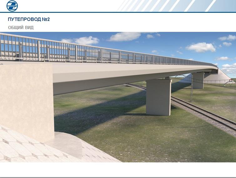 Дорогу Неклюдово – Золотово включили в федеральный перечень проектов с госучастием