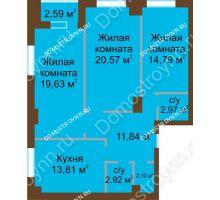 3 комнатная квартира 89,93 м² - ЖК Грани