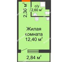 Студия 17,36 м² в ЖК Торпедо, дом № 19 - планировка
