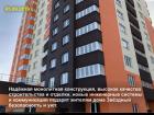 Жилой дом Звездный - ход строительства, фото 67, Декабрь 2019