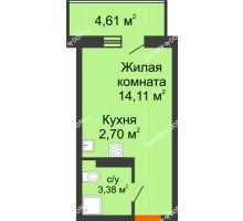 Студия 21,57 м² в ЖК Свобода, дом № 1 - планировка