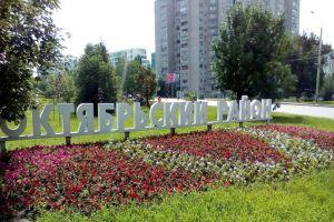 Октябрьский район: как развивается один из крупнейших и старейших районов Ростова