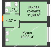 1 комнатная квартира 38,67 м² в ЖК Акватория, дом ГП-2 - планировка