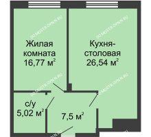 1 комнатная квартира 55,99 м² в ЖК TRINITY (Тринити), дом № 1 - планировка