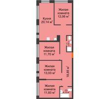 """4 комнатная квартира 94,37 м² в Микрорайон Звездный, дом ГП-1 (Дом """"Меркурий"""") - планировка"""