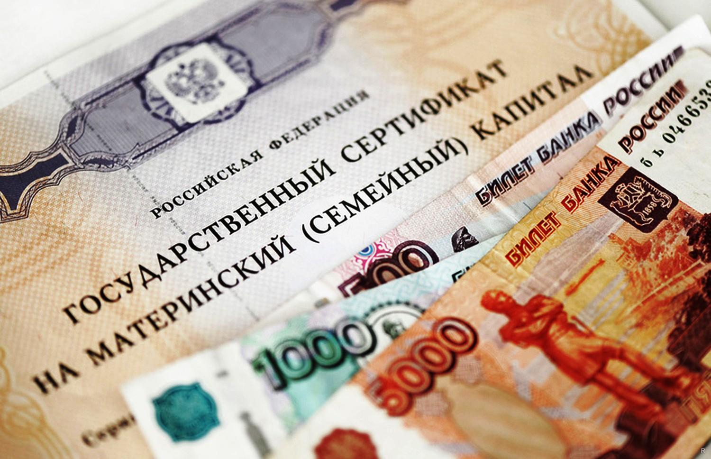 ипотека без первоначального взноса нижний новгород условия калькулятор досрочного частичного погашения кредита сбербанк