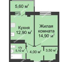 1 комнатная квартира 46 м², ЖК Нахичевань - планировка