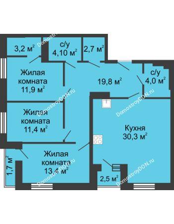 3 комнатная квартира 105,1 м² - ЖК Вдохновение