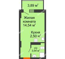 Студия 21,95 м² в ЖК Свобода, дом №2 - планировка