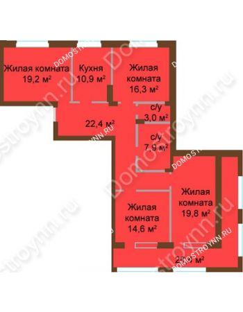 4 комнатная квартира 122,68 м² - ЖК Классика - Модерн