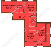 4 комнатная квартира 122,68 м², ЖК Классика - Модерн - планировка