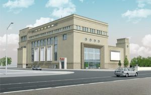 Торговый центр «Автозаводец» в Нижнем Новгороде