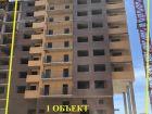 ЖК Гагарин - ход строительства, фото 7, Июнь 2020