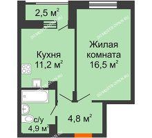 1 комнатная квартира 38,65 м² в ЖК Октава, дом №7 - планировка