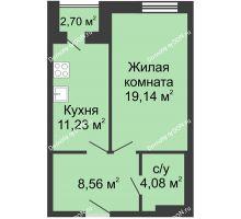 1 комнатная квартира 45,34 м², ЖК Вдохновение - планировка