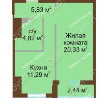 1 комнатная квартира 43,49 м² в ЖК Солнечный, дом № 2 - планировка