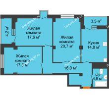 3 комнатная квартира 95,5 м², ЖК Вершина - планировка