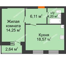 1 комнатная квартира 44,55 м², ЖК На Высоте - планировка